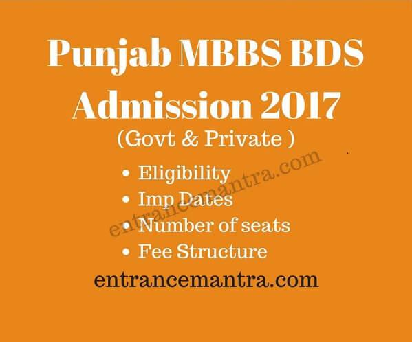 Punjab MBBS BDS NEET 2017